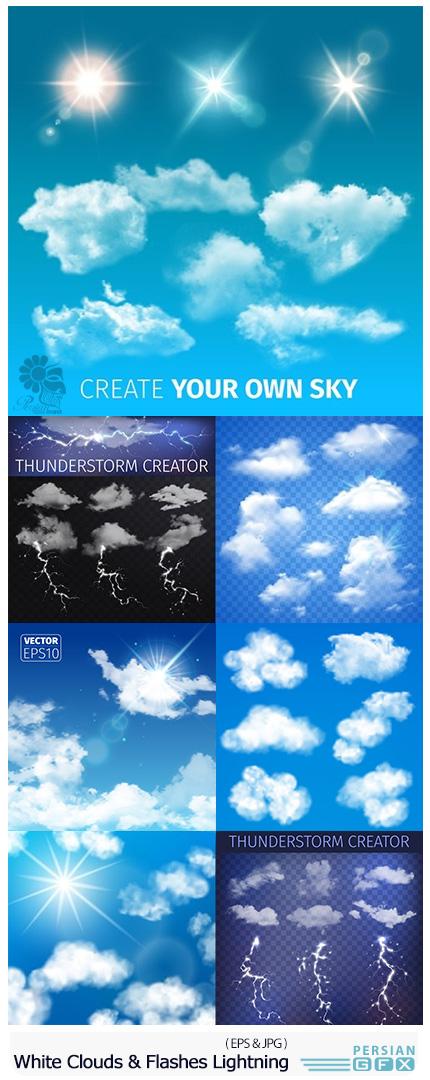 دانلود تصاویر وکتور ابرهای سفید و رعد و برق - Natural White Clouds And Flashes Lightning