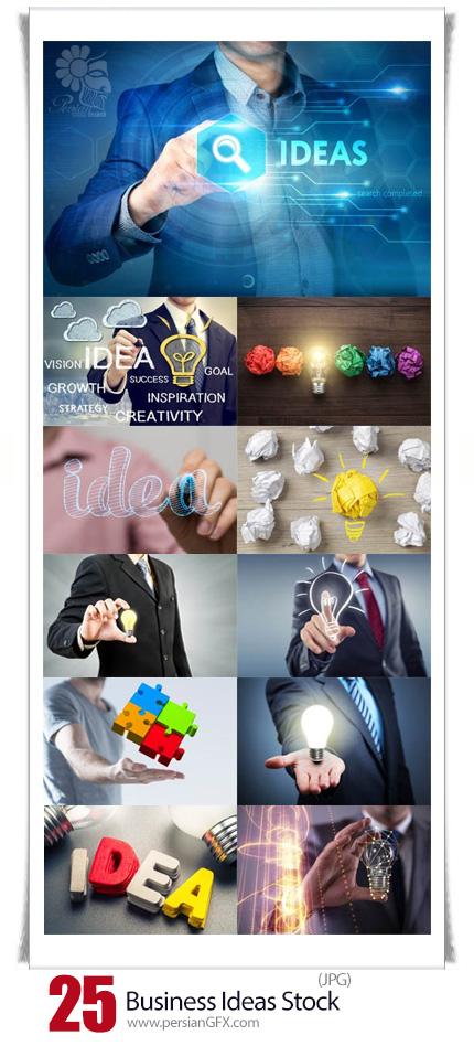دانلود مجموعه تصاویر با کیفیت ایده های خلاقانه تجاری - Business Ideas Stock