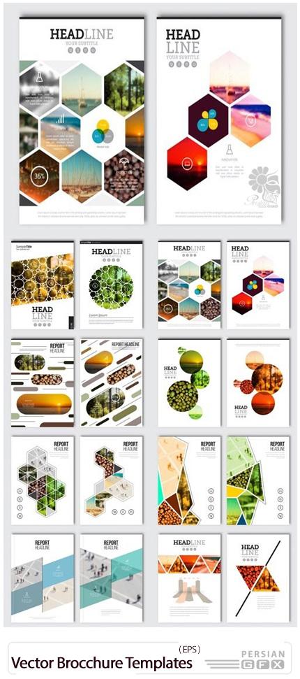 دانلود مجموعه تصاویر وکتور قالب آماده بروشور های تجاری متنوع - Vector Brocchure Templates