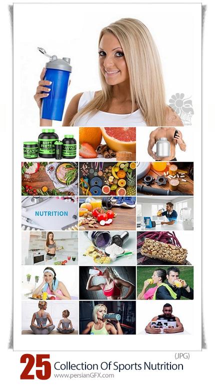 دانلود مجموعه تصاویر با کیفیت بدنسازی و تناسب اندام و رژیم و مکمل غذایی - Collection Of Sports Nutrition Fitness Training Gym Muscle Dietary Supplement
