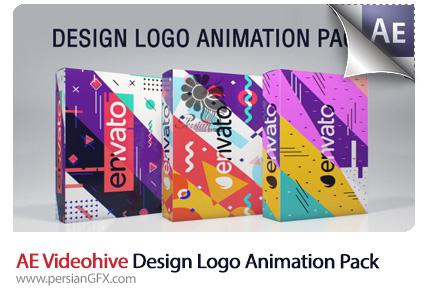 دانلود پروژه آماده انیمیشن های افترافکت طراحی لوگو به همراه آموزش ویدئویی از ویدئوهایو - Videohive Design Logo Animation Pack After Effects Templates