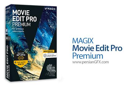 دانلود نرم افزار ویرایش فایل های ویدئویی - MAGIX Movie Edit Pro 2017 Premium v16.0.1.22 x64