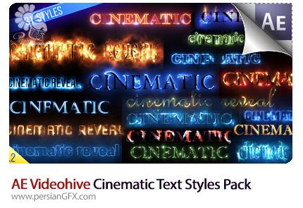 دانلود قالب آماده افکت های سینمایی برای متون در افترافکت به همراه آموزش ویدئویی از ویدئوهایو - Videohive Cinematic Text Styles Pack After Effects Templates