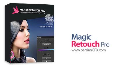 دانلود پلاگین رتوش و آرایش چهره برای فتوشاپ - Magic Retouch Pro v3.4 for Photoshop
