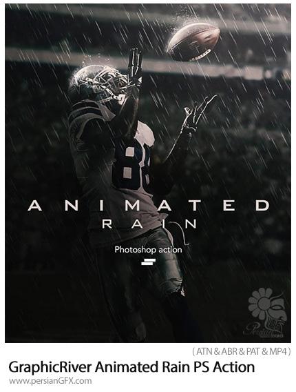 دانلود اکشن فتوشاپ ایجاد افکت ریزش باران متحرک بر روی تصاویر به همراه آموزش ویدئویی از گرافیک ریور - GraphicRiver Animated Rain Photoshop Action