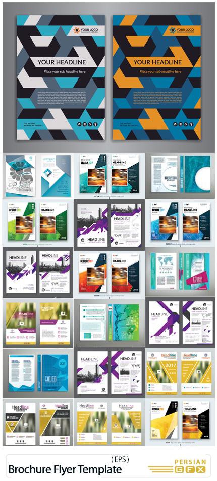 دانلود تصاویر وکتور قالب آماده بروشور و فلایر گرافیکی با طرح های متنوع - Brochure Flyer Template Design Vector