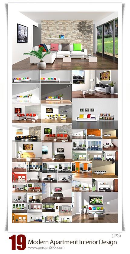 دانلود تصاویر با کیفیت طراحی داخلی مدرن آپارتمان - Modern Apartment Interior Design