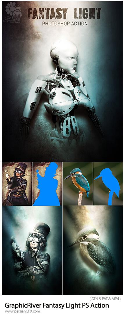 دانلود اکشن فتوشاپ ایجاد افکت نور فانتزی بر روی تصاویر به همراه آموزش ویدئویی از گرافیک ریور - GraphicRiver Fantasy Light Photoshop Action