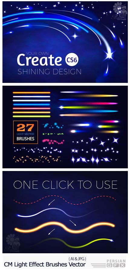 دانلود براش ایلوستریتور افکت های نورانی متنوع - CM Light Effect Brushes Vector