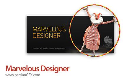 دانلود نرم افزار طراحی الگوهای لباس - Marvelous Designer 7.5 Enterprise v4.1.100.33300 x64