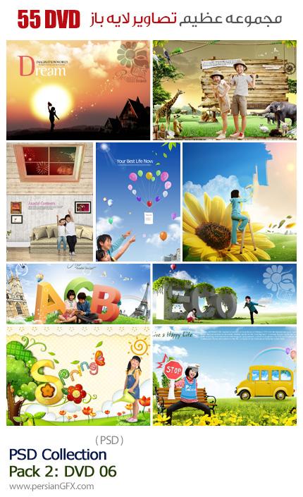 دانلود مجموعه تصاویر لایه باز پوستر کودکان - بخش دوم دی وی دی 6