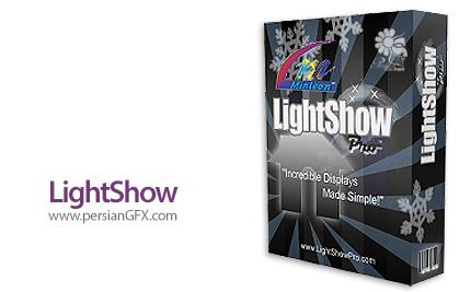 دانلود نرم افزار ساخت جلوه های نوری و نورپردازی - LightShow Pro v2.5