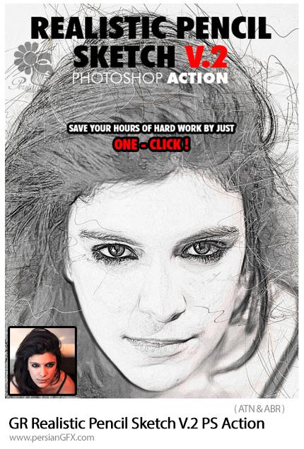 دانلود اکشن فتوشاپ تبدیل تصاویر به نقاشی با مداد از گرافیک ریور - GraphicRiver Realistic Pencil Sketch V.2 Photoshop Action