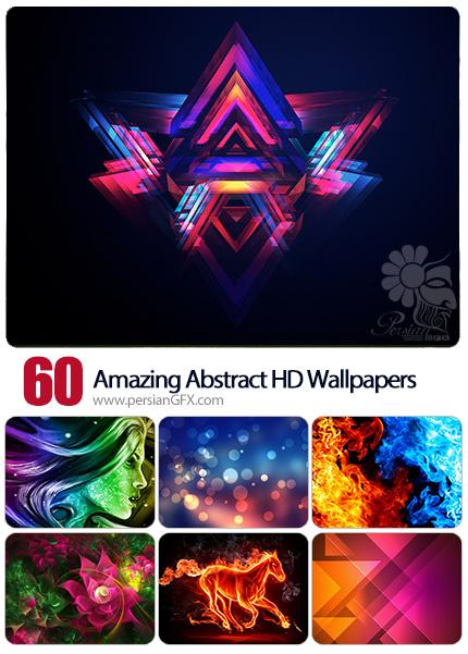 دانلود والپیپرهای متنوع انتزاعی - 60 Amazing Abstract Ultra HD Wallpapers