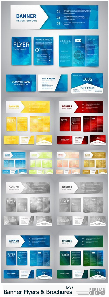 دانلود تصاویر وکتور قالب آماده فلایر، بنر و بروشور گرافیکی - Banner Flyers And Brochures Design