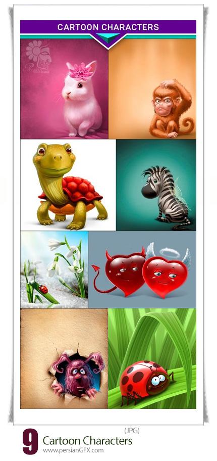 دانلود تصاویر با کیفیت شخصیت های کارتونی متنوع - Cartoon Characters