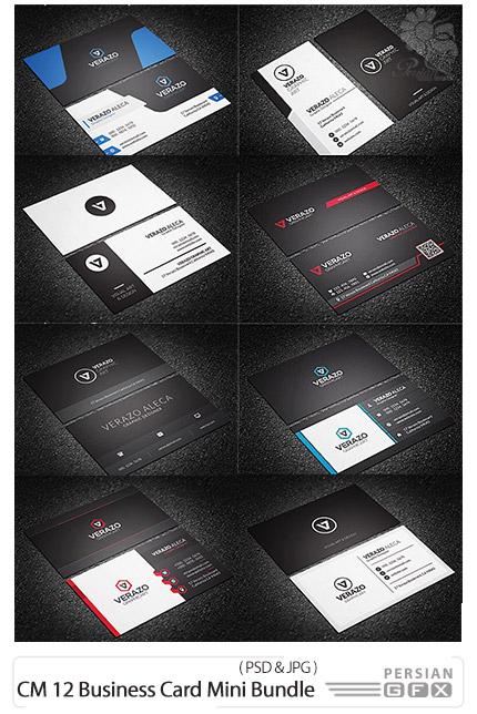 دانلود 12 تصویر لایه بازکارت ویزیت با طرح های متنوع - CM 12 Business Card Mini Bundle
