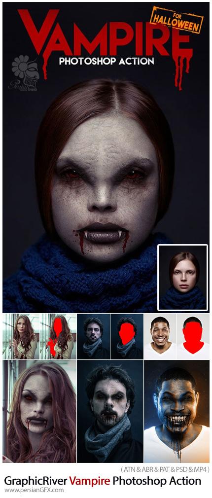 دانلود اکشن فتوشاپ تبدیل تصاویر به خون آشام به همراه آموزش ویدئویی از گرافیک ریور - GraphicRiver Vampire Photoshop Action