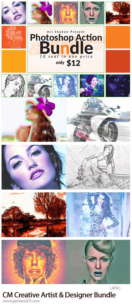 دانلود مجموعه اکشن فتوشاپ افکت متنوع تصاویر از گرافیک ریور - GraphicRiver Photoshop Actions Bundle