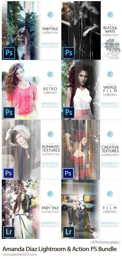 دانلود مجموعه اکشن و تنظیمات لایتروم آماندا دیاز برای فتوشاپ - Amanda Diaz Lightroom And Action Photoshop Bundle