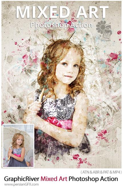 دانلود اکشن فتوشاپ ایجاد افکت هنری ترکیبی بر روی تصاویر به همراه آموزش ویدئویی از گرافیک ریور - GraphicRiver Mixed Art Photoshop Action