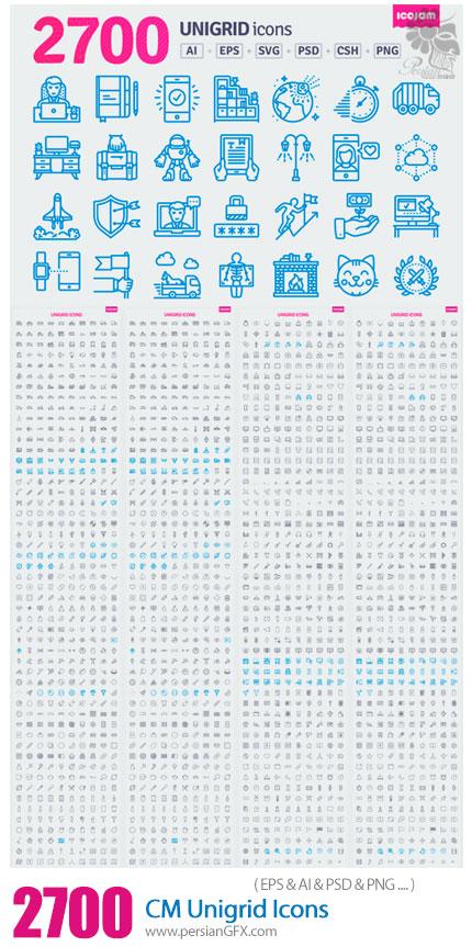 دانلود بیش از 2700 آیکون متنوع خطی - CM Unigrid Icons