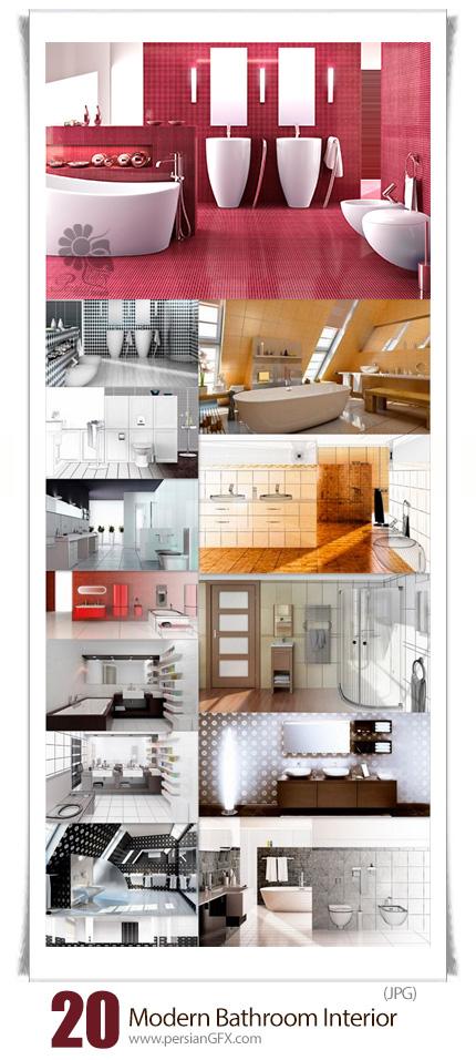 دانلود تصاویر با کیفیت طراحی داخلی حمام و دستشویی مدرن - Modern Bathroom Interior