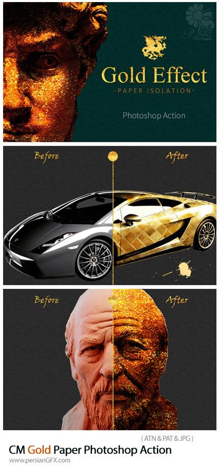 دانلود اکشن فتوشاپ ایجاد افکت بافت طلایی بر روی تصاویر - CM Gold Paper Photoshop Action