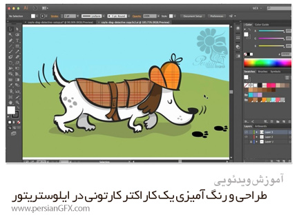 دانلود آموزش طراحی و رنگ آمیزی یک کاراکتر کارتونی در ایلوستریتور سی سی از Pluralsight - PluralSight Illustrator CC Drawing And Coloring With Live Paint