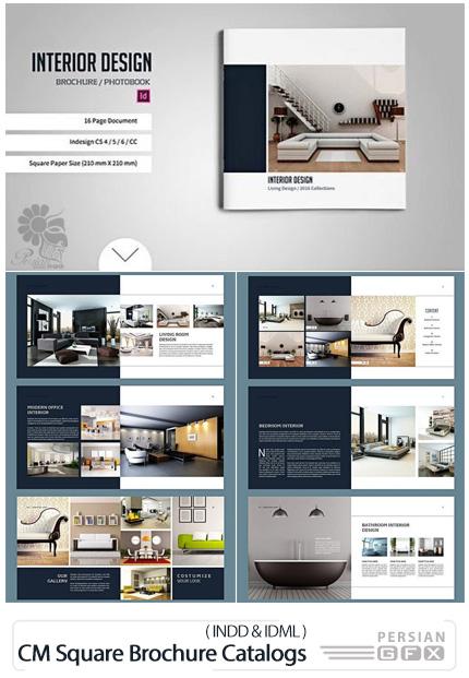 دانلود قالب آماده کاتالوگ و بروشور مربعی با فرمت ایندیزاین - CM Square Brochure Catalogs