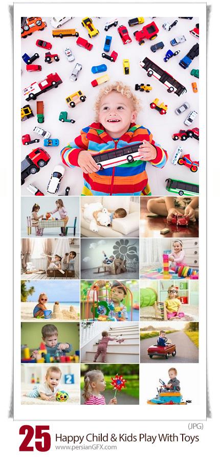 دانلود مجموعه تصاویر با کیفیت کودکان خوشحال در حال بازی با اسباب بازی - Happy Child And Kids Play With Toys
