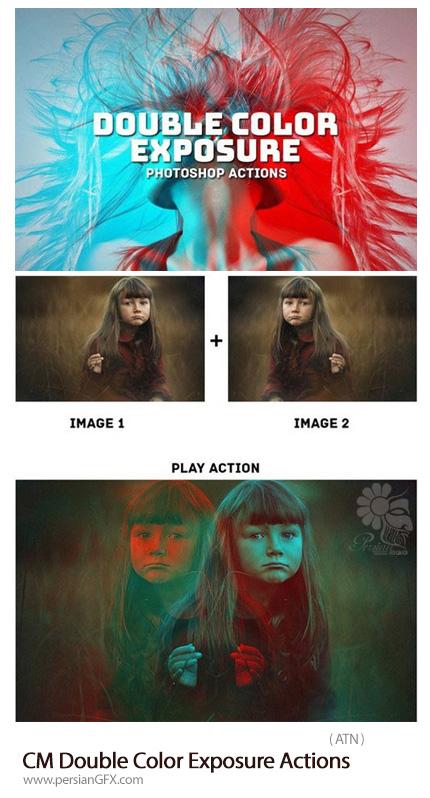دانلود اکشن فتوشاپ ایجاد افکت دابل اکسپوژر یا ترکیب تصاویر دورنگی - CM Double Color Exposure Actions