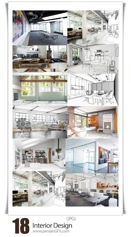 دانلود تصاویر با کیفیت طراحی داخلی خانه، دفترکار، آشپزخانه و سالن پذیرایی - Interior Design