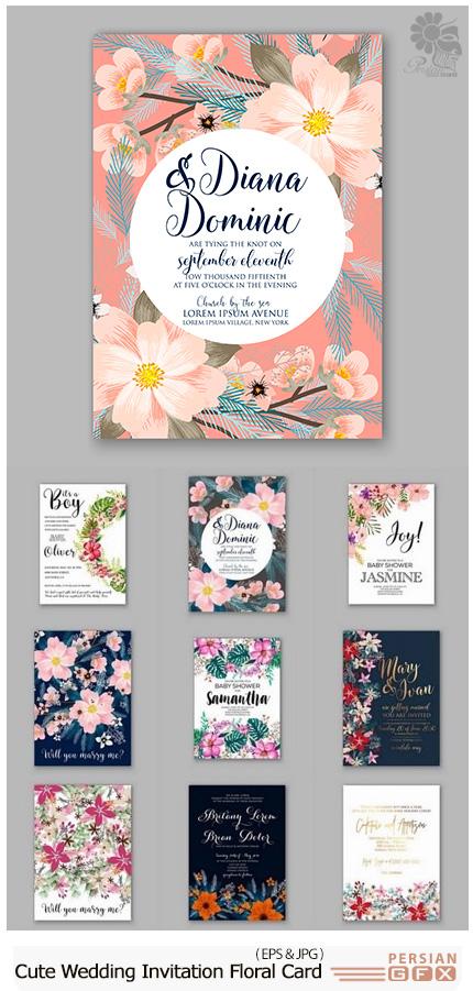دانلود تصاویر وکتور قالب آماده کارت دعوت گلدارعروسی و مراسم سیسمونی کودک - Cute Wedding Invitation And Baby Shower Floral Card