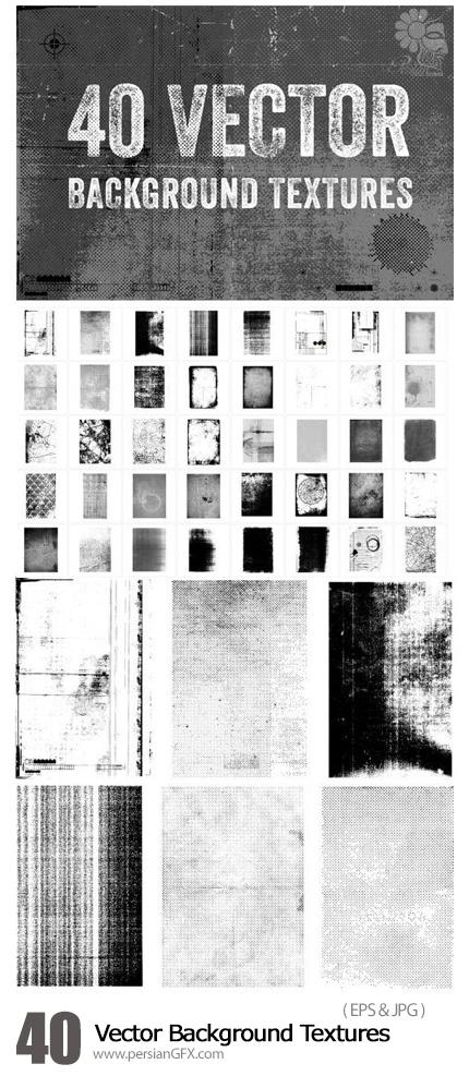 دانلود 40 تصویر وکتور پس زمینه با بافت گرانج -  Vector Background Textures