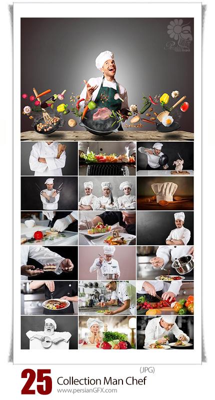 دانلود تصاویر با کیفیت سرآشپز، مواد غذایی، غذای آماده - Collection Man Chef Prepares Food Meals Dishes Delicacy