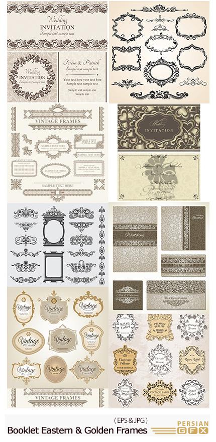 دانلود تصاویر وکتور فریم تزئینی و کارت های دعوت قدیمی - Decorative Frame And Invitations Vintage Style