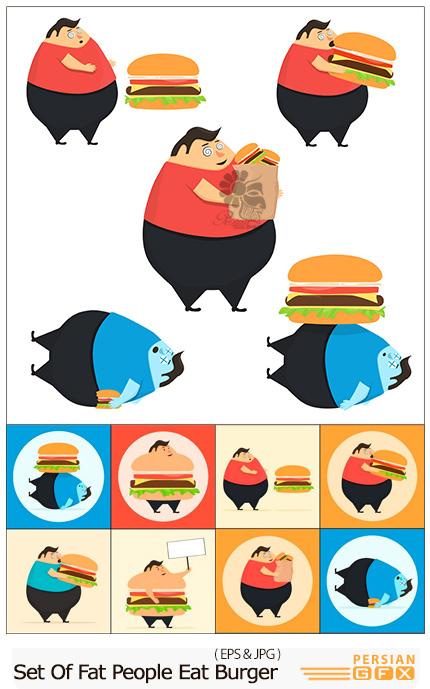 دانلود تصاویر وکتور افراد چاق در حال خوردن همبرگر - Set Of Fat People Eat Burger