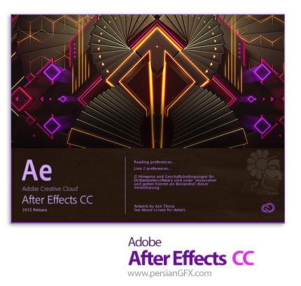 دانلود Adobe After Effects CC 2017 v14.2.1.34 x64 - نرم افزار ادوبی افتر افکت سی سی 2017