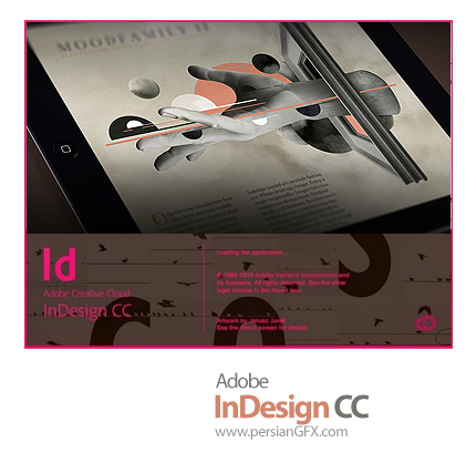دانلود Adobe InDesign CC 2017 v12.0 x86/x64 - نرم افزار ادوبی ایندیزاین سی سی