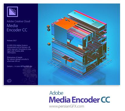 دانلود Adobe Media Encoder CC 2017 v11.0 - نرم افزار تبدیل فایلها ویدئویی به یکدیگر