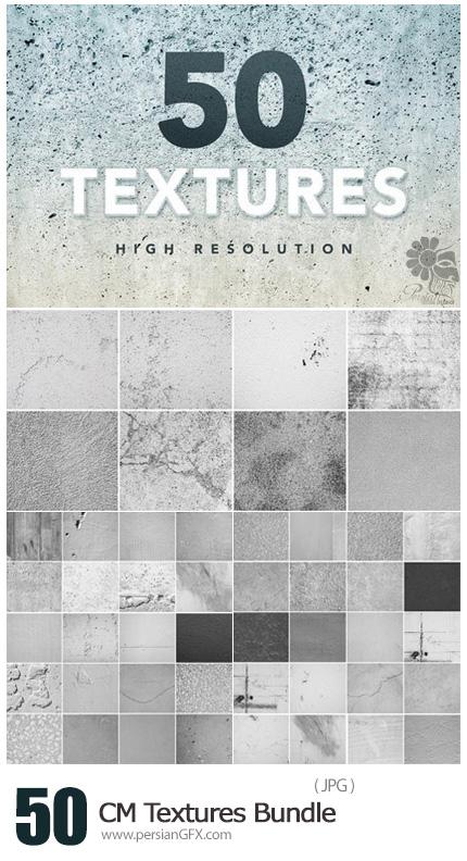 دانلود 50 تکسچر سنگی متنوع - CM 50 Textures Bundle