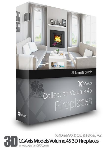 دانلود مجموعه مدل های سه بعدی شومینه های متنوع سقفی، دیواری، ایستاده و ... برای سینمافوردی، تریدی مکس و ویری - CGAxis Models Volume 45 3D Fireplaces Render Scene