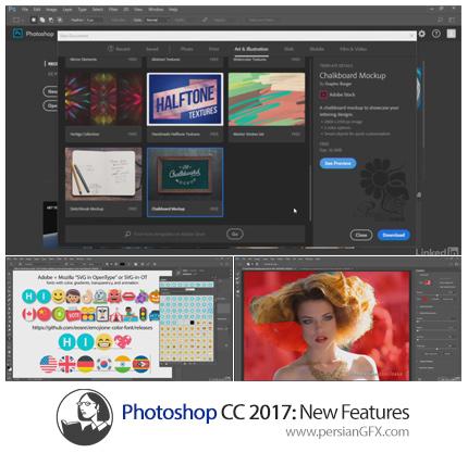 دانلود آموزش ویژگی های جدید فتوشاپ سی سی 2017 از لیندا - Lynda Photoshop CC 2017: New Features