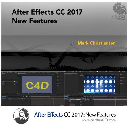 دانلود آموزش ویژگی های جدید افترافکت سی سی 2017 از لیندا - Lynda After Effects CC 2017 New Features