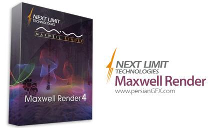 دانلود نرم افزار رندرینگ سه بعدی قدرتمند - NextLimit Maxwell Render Studio 4.0.0.6 x64