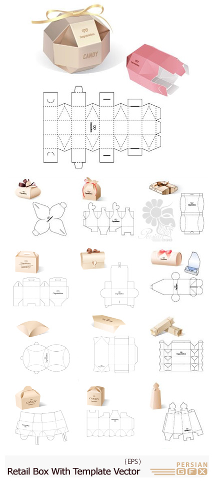 دانلود تصاویر وکتور قالب آماده برش جعبه های متنوع شیرینی، هدیه، جواهرات و ... - Retail Box With Template Vector