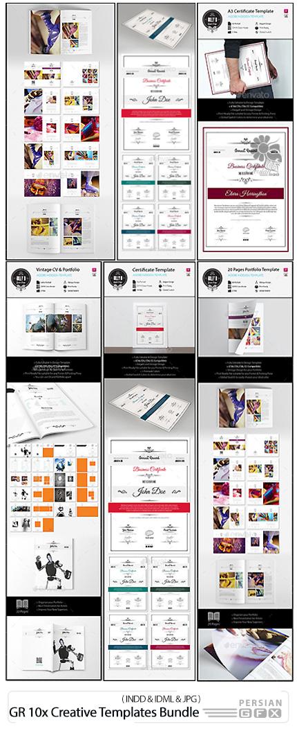 دانلود قالب آماده رزومه، گواهی نامه و آلبوم تصاویر هنرمندان با فرمت ایندیزاین از گرافیک ریور - GraphicRiver 10x Creative Templates Bundle