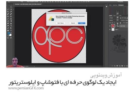 دانلود آموزش ایجاد یک لوگوی حرفه ای با استفاده از فتوشاپ و ایلوستریتور از Skillshare - Skillshare Create A Killer Brand Logo Using Adobe Illustrator And Photoshop