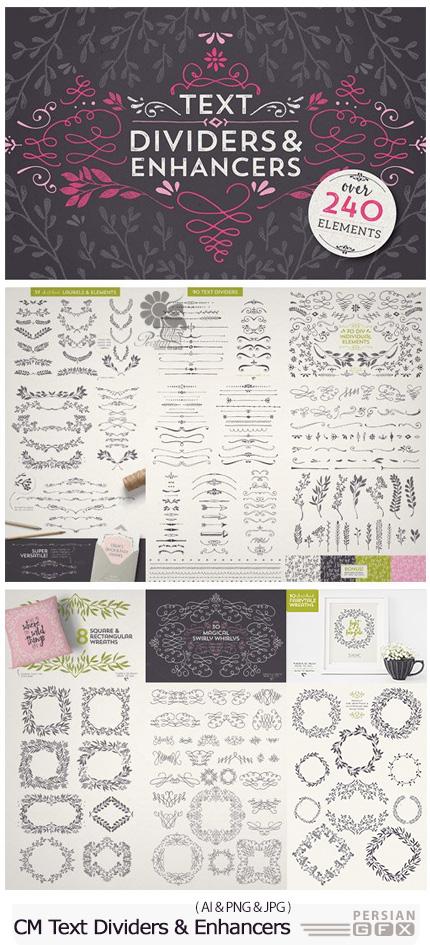 دانلود مجموعه تصاویر وکتور عناصر تزئینی صفحه، بت و جقه، فریم گلدار و ... - CM Text Dividers And Enhancers